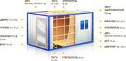 Бытовки и блок контейнеры от производителя! Низкие цены-высокое качест