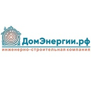 Услуги комплексного ремонта под ключ в Москве и МО.