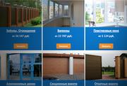 Квалифицированные строительно-монтажные работы от фирмы «СтройГарант»